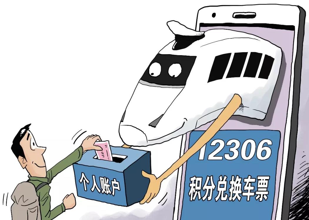 动漫 卡通 漫画 设计 矢量 矢量图 素材 头像 1051_750