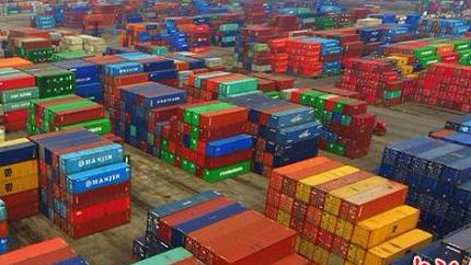 资料图:港口摆放着的进出口集装箱。<a target='_blank' href='http://www.chinanews.com/'>中新社</a>记者 泱波 摄