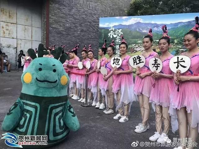 10月4日 广西卫视要晒长寿贺州 快预约
