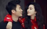 范冰冰认定李晨完美无缺:我会因为爱情而结婚