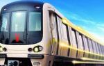 市发改委:会转达民意并研究地铁18号线是否增加体育东站