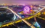 """重磅!广州城市建设""""十三五""""规划发布!"""