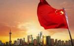 财经观察:中国大市场 全球大机遇