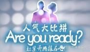 """2016""""创业先峰""""初赛,奖金奖品等着你来拿!"""