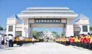 创业先峰—普宁职业技术学校站