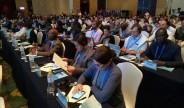 2017国际教育信息化大会在山东举行