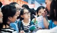 别错过!广东提前二本12日8:00-13:00征集志愿,可以填报两个院校!
