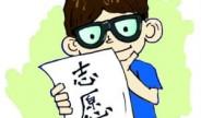 广东省教育考试院:今日12时前还有机会补录一本