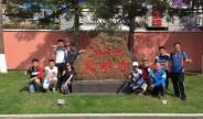 北京市民消费支出偏重旅游教育