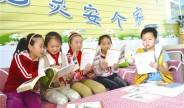 光明日报:教育的未来已来