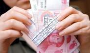 31省市最低工资标准出炉:6省市超2000元 上海居首位