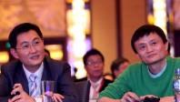 腾讯市值12年涨300多倍 中国互联网公司锻成蓝筹