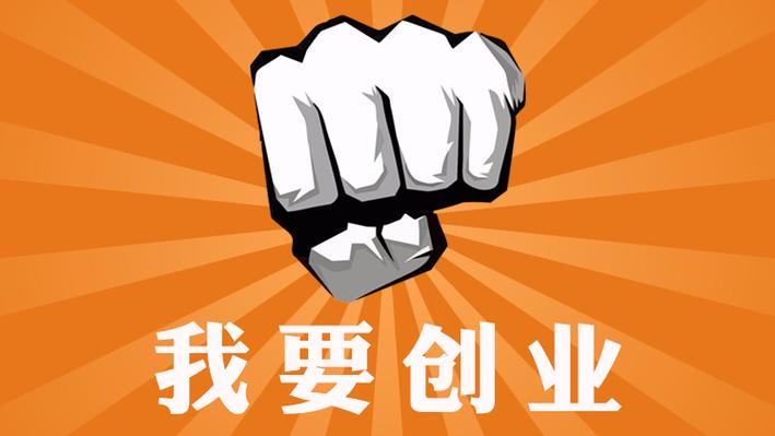 广东东莞启动两岸青年创业孵化器