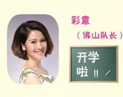 【谁语争锋】第二季大咖专访佛山队长@Lu彩意