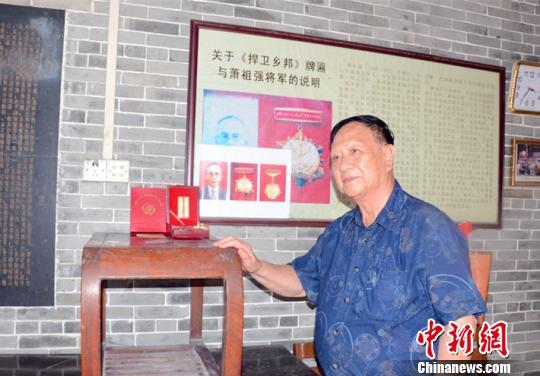 广东中山抗战英雄萧祖强海内外后人回乡寻根