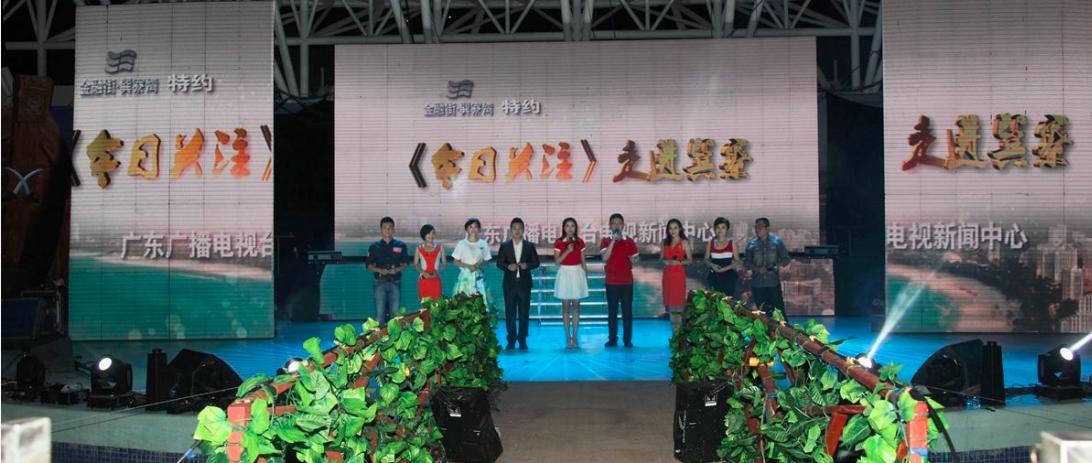 广东广播电视台六大民生新闻节目走进巽寮湾