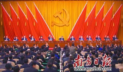 """胡春华:开创广东""""十三五""""发展新局面"""