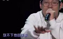 小S大赞珠海大学生自创神曲吐槽手机党