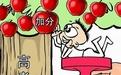 广东高考加分仅保留4项 烈士子女仍加20分其他为5分