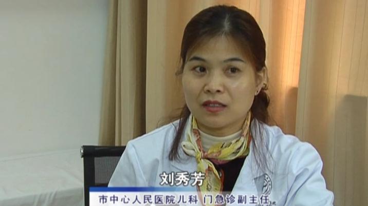 惠州台:惠州积极加强应对 缓解儿科医生紧缺