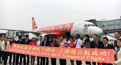 广东潮汕至吉隆坡直飞航线成功首航
