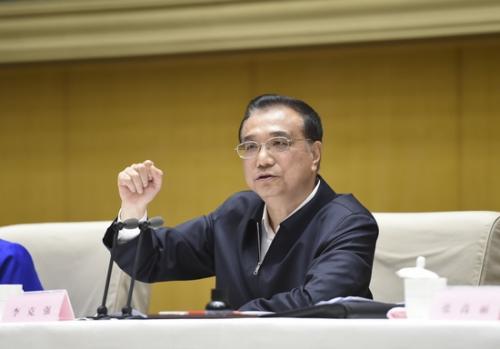 李克强谈简政放权:相忍为国、让利于民