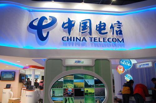 中国电信称CDMA网络无退网计划 但关闭3G基站已成趋势