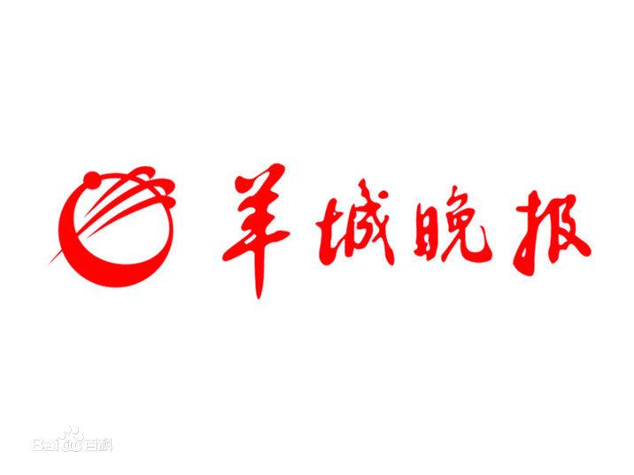 logo logo 标志 设计 矢量 矢量图 素材 图标 716_537