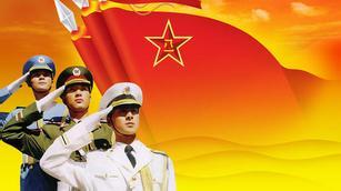 """新华社评论员:推进军队改革,建设强大国防——写在""""八一""""建军节前夕"""