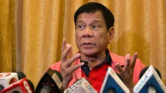 菲律宾总统:民众看到毒贩可以自己动手击毙