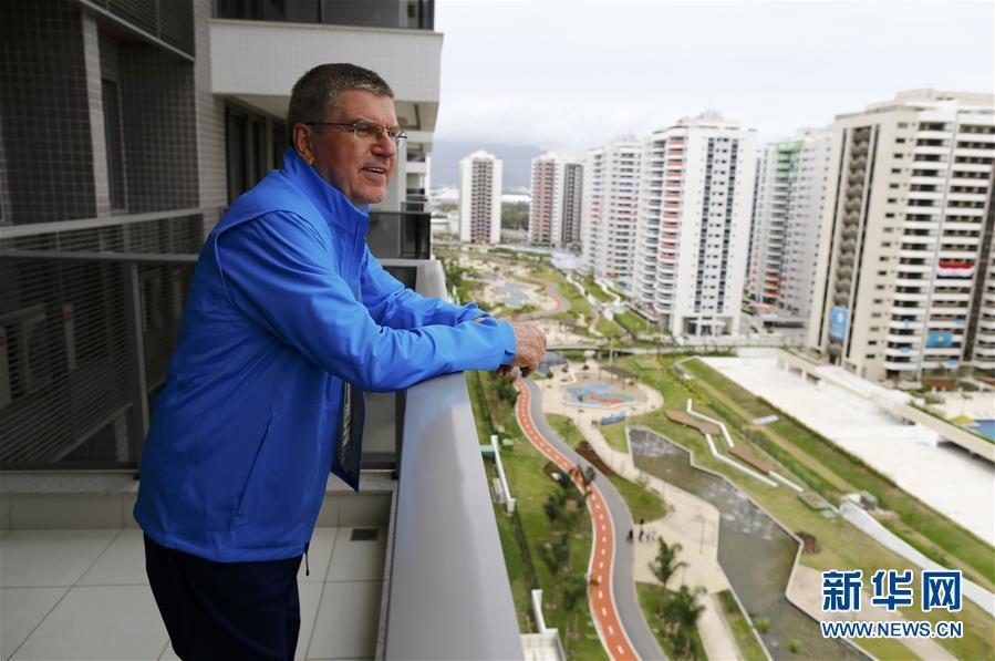 国际奥委会主席巴赫入住里约奥运村(组图)