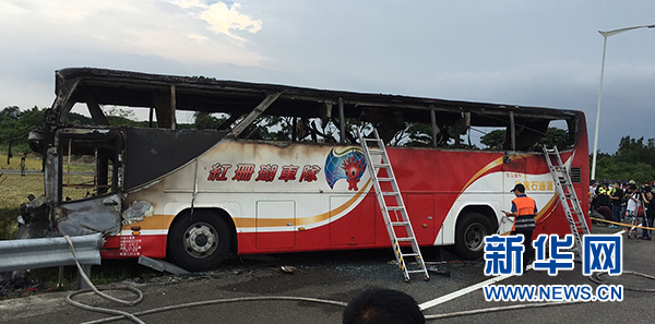 大陆旅行团严重车祸司机确认为严重的酒后驾车