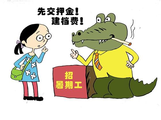 广图长隆星巴克高薪招聘暑期工?都是骗人的!