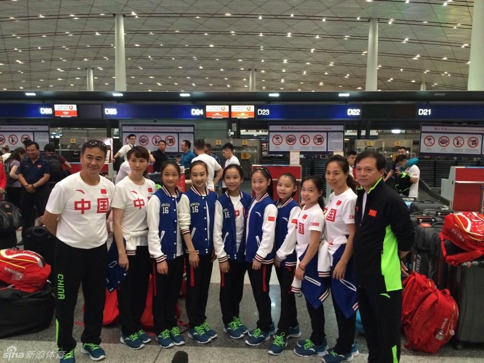 直击中国体操队出征