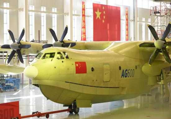"""AG600大飞机成""""网红"""" 已获意向订单17架"""