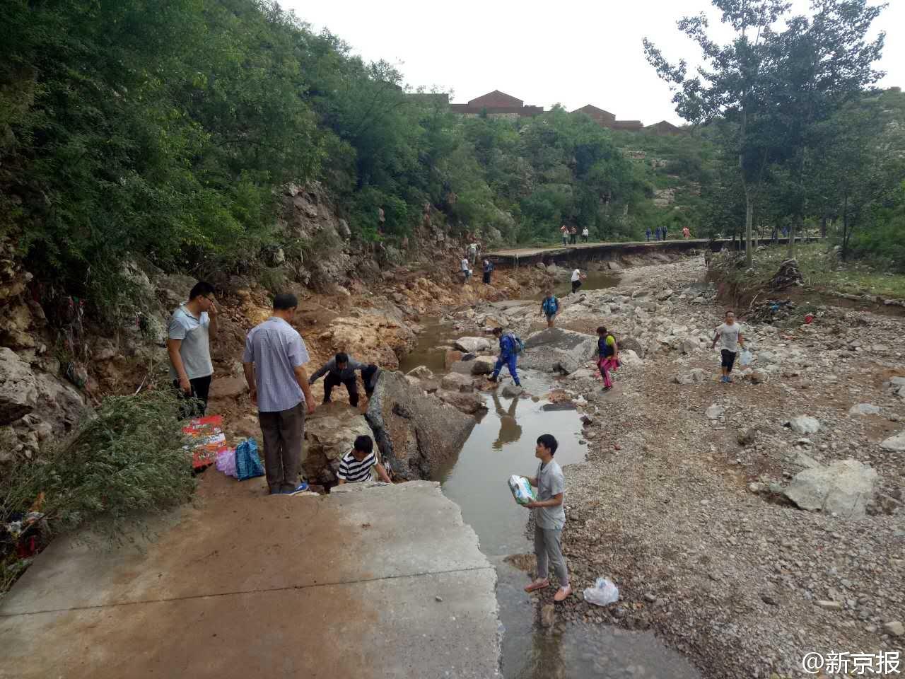 河北磁县陶泉乡遭受强降雨 已致6人死亡4人失踪