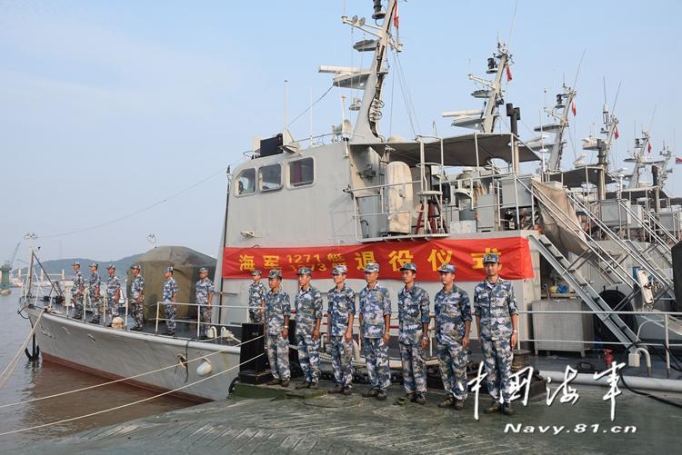中国海军两艘护卫艇退役 将作为靶船