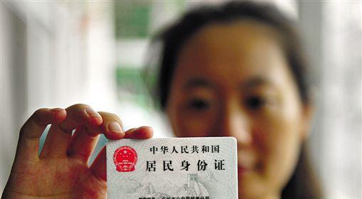 广东今年1700万人需要办理身份证 将迎来高峰