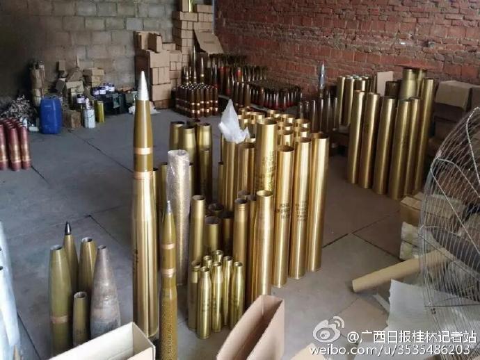 """桂林警方端掉一个""""地下兵工厂"""" 连炮弹都有!"""