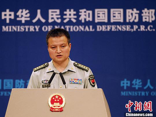 国防部:中俄海军将于9月在南海举行联合军演
