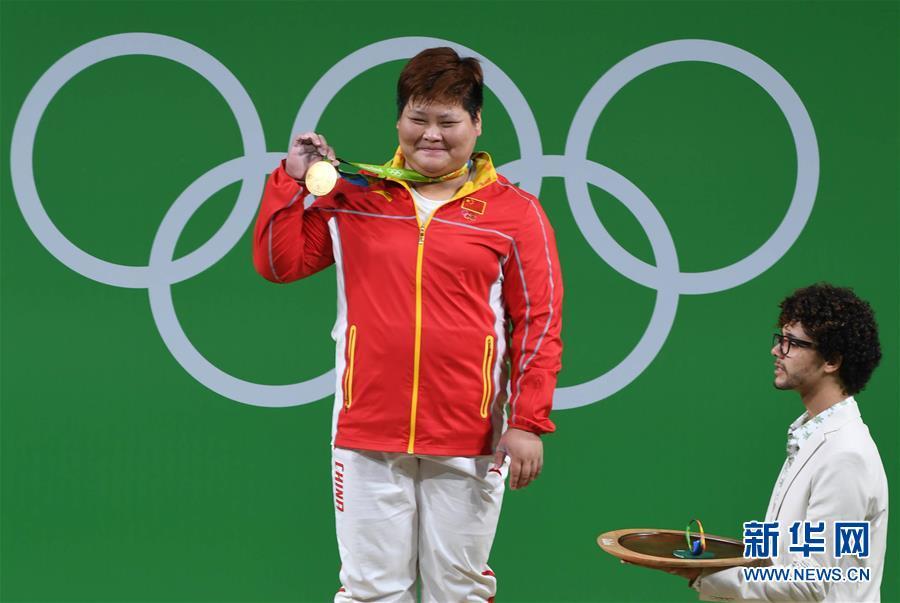 第15金!女举75公斤以上级 中国选手孟苏平夺金