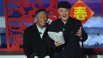 曝宋小宝是二婚 出轨粉丝曾被赵本山警告