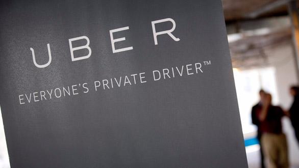 Uber, 什么样的行程符合发票开具要求?