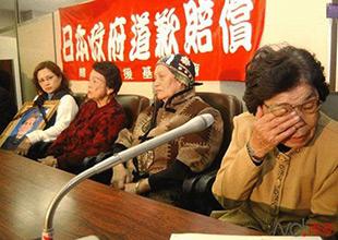 日本公布慰安妇财团支出明细:每位在世者1000万日元