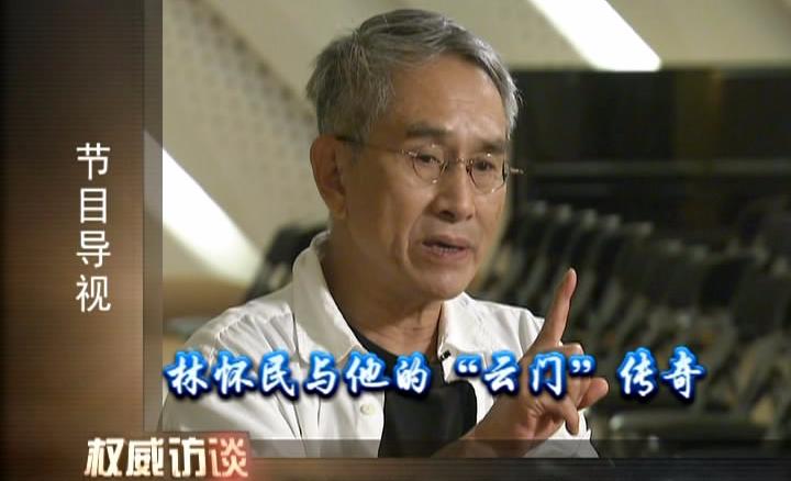 """权威访谈:林怀民与他的""""云门""""传奇"""