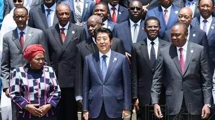 安倍承诺未来三年投资非洲300亿美元