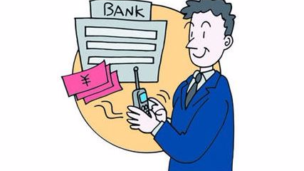 """银行上调免费短信门槛 促销短信却""""发你没商量"""""""