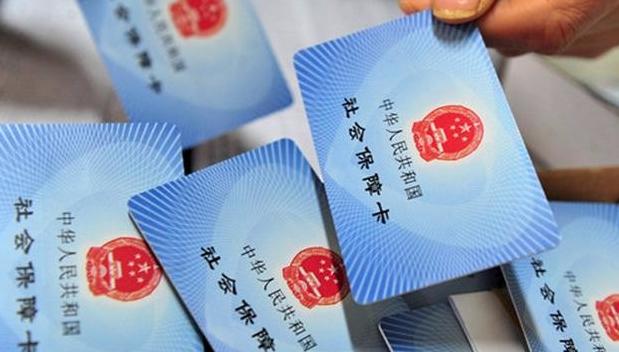 粤社保综合缴费率全国最低 最低工资标准近两年不调整
