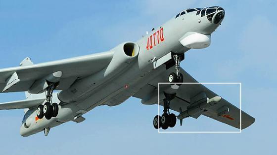 """中国""""战神""""轰炸机公开展出:曾振翅东南两海"""