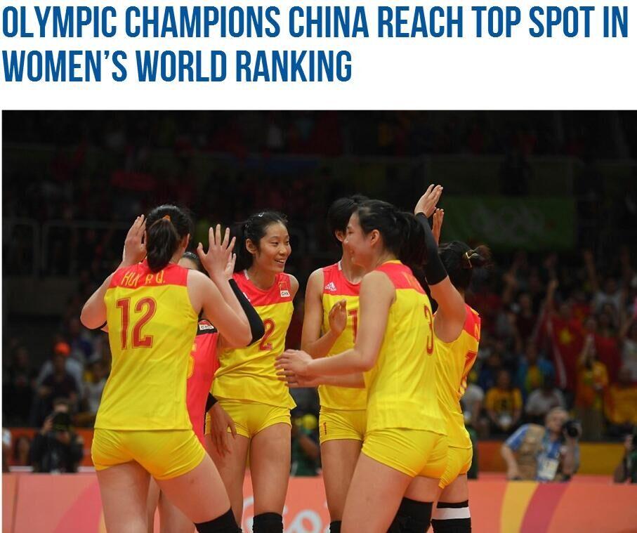 中国女排时隔10年重返世界第1 美国第2巴西第4